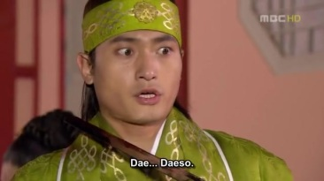 Kore tarihinin bir bölümü üzerine kurulmuş bir dizidir. dizi Goguryeo krallığını ve Jumaong (Dongmyeongseongwang) un hayatını konu almaktadır. Gojoseon, Çin Han İmparatorluğunun eline geçmiştir ve geriye kaldan yönetimi birbirinden ayrılmış olan şehirlerin Han imparatorluğuna karşı koyma şansı yoktur. Zalim Han imparatorluğu esir olarak aldığı Gojoseon halkını hapseder ve imparatorluğun yeni silahlarını onlar üzerinde kullanır