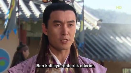 Kore tarihinin bir bölümü üzerine kurulmuş bir dizidir. dizi Goguryeo krallığını ve Jumaong (Dongmyeongseongwang) un hayatını konu almaktadır.