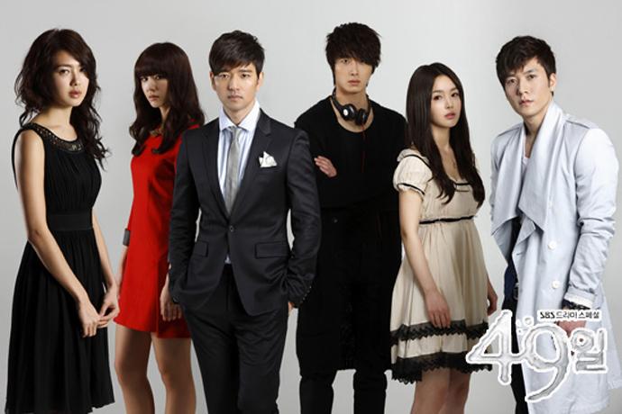 49 Days,2011,Son Byung-ho,Seo Ji-Hye,Kang Seong-min ,Hyeon-jae Jo,Lee Yo-won,Nam Gyu-Ri,Jung Il Woo,Jo Hyun-Jae,Bae Soo-Bin,Yoo Ji-in,Geu-rin Bae,Jin Ye-Sol,Yeong-gwang Jo,SBS,
